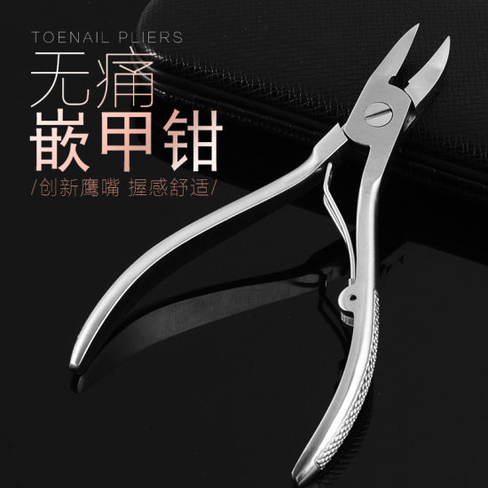 Stainless Steel Nail Cuticle Scissors Manicure Pedicure Tools