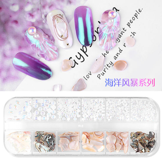 Crushed Natural Seashell Fragment Pearl Thick Shiny Nail Art Decoration