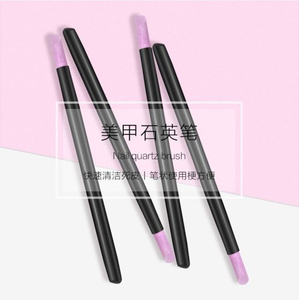 Quartz Cuticle Pusher Trimmer Nail Art Tool Nail Quartz Brush
