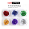 Fashionable Foil Jewelry Strip Nail Art 3D Nail Decoration Accessories