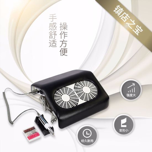 2 in 1 Manicure Machine with Suction Nail Art Dust Collector