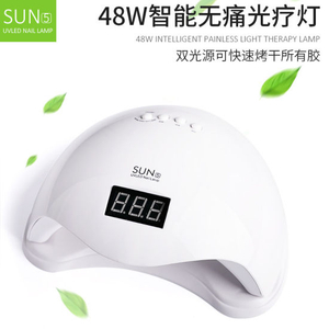 48W Nail Lamp LED Nail Dryer UV Lamp Nail Art