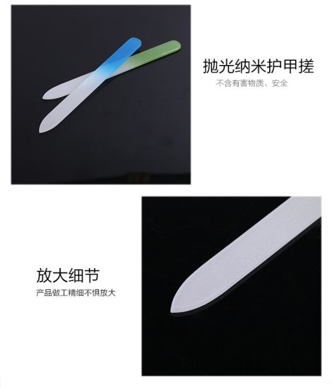 Fashion Nail File Durable Crystal Glass Nail Art Tool File