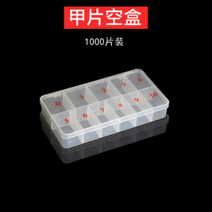 1000PCS Nail Tip Box for Empty Containers Nail Art Tool