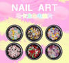 Metalic Colorful All Kinds of Shape Slice for Nail Art