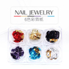 Aluminum Colorful Nail Art Foils Sticker Paper Manicure Decorations