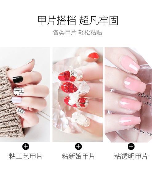 Double Side Adhesive Glue Sticker Sticky Tape for Nails Art