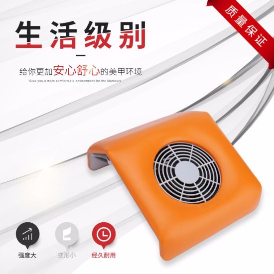 PRO Nail Dust Suction Dust Collector Fan Vacuum Cleaner