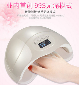 UV LED Lamp Gel Nail Dryer Manicure Machine Nail Art