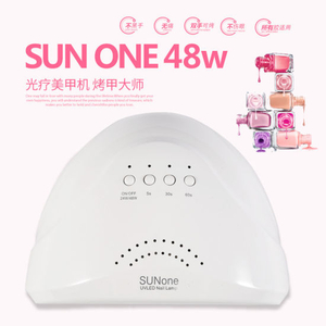 Sun Light LED Lamp 48W for Nail Glue&Gel Polish Hot