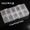 500PCS Nail Tip Box for Nail Art Tool Empty Containers