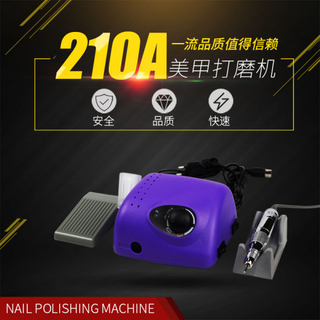 Manicure Electric Nail Drill Milling for File Nail Polishing Machine