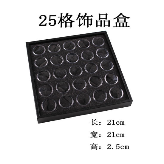 25grids Empty Storage Box Organizer Nail Art Tips Container