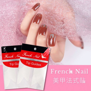 Manicure Nail Art DIY Salon French Guide Nail Stickers