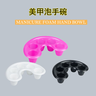 Nail Treatment Remover Tool for Finger Convinent Manicure Bowl
