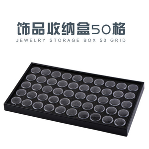 50grids Plastic Empty Nail Storage Nail Art Tools Jewelrycontainer